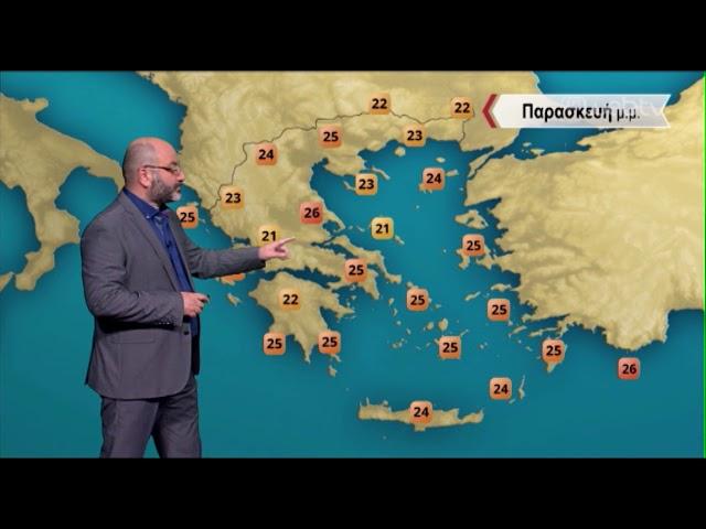<span class='as_h2'><a href='https://webtv.eklogika.gr/deltio-kairoy-me-ton-saki-arnaoytogloy-22-00-17-10-2019-ert' target='_blank' title='ΔΕΛΤΙΟ ΚΑΙΡΟΥ με τον Σάκη Αρναούτογλου 22.00 | 17/10/2019 | ΕΡΤ'>ΔΕΛΤΙΟ ΚΑΙΡΟΥ με τον Σάκη Αρναούτογλου 22.00 | 17/10/2019 | ΕΡΤ</a></span>