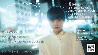 公式サイト http://otogi.info Twitter https://twitter.com/maipen_cha...