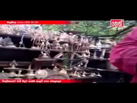 Balumgala video 2014 12 19 Sri Lanka Tourism