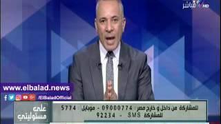 أحمد موسى يدعو الحكومة لمصارحة الشعب بشروط «قرض الصندوق».. فيديو