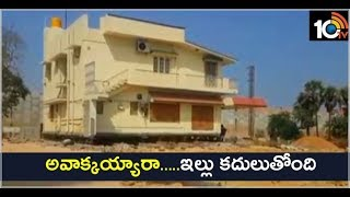 House Lifting With More Than 200 Jacks | Chittoor News | 10TV News