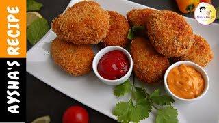 চিকেন কাটলেট / মুরগীর মাংসের চপ || Chicken Cutlet/ Chop || Chicken Potato Cutlet || Alu-chiken chop