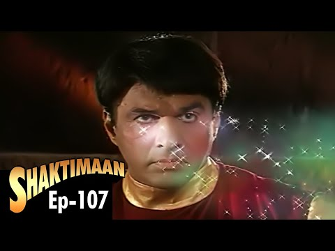 Shaktimaan - Episode 107