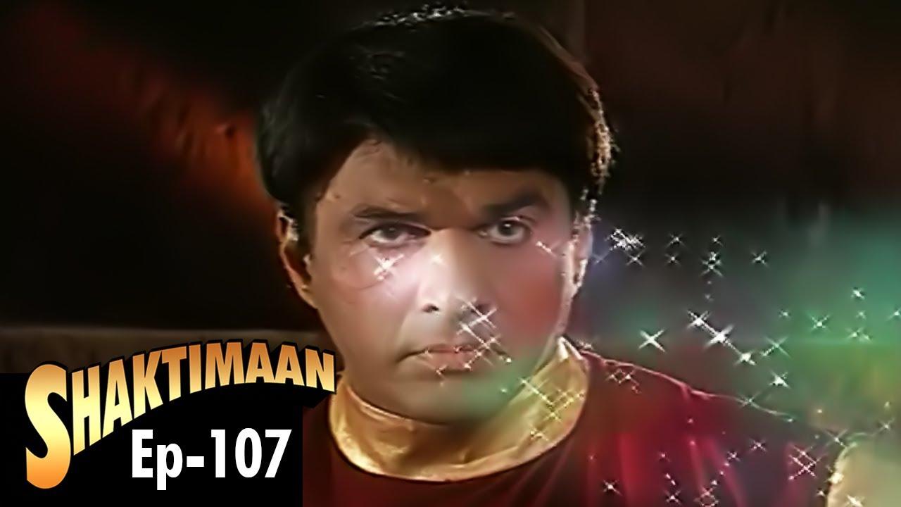 Download Shaktimaan (शक्तिमान) - Full Episode 107 | Kids Hindi Tv Series