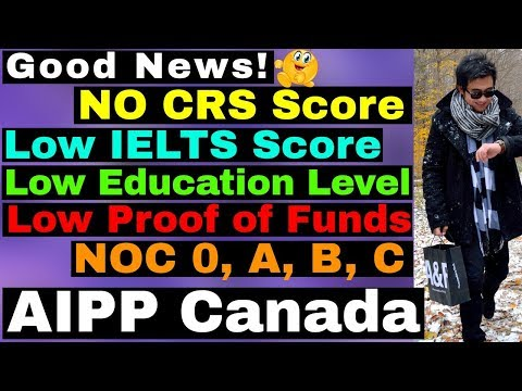 EASIEST And FASTEST WAY TO IMMIGRATE TO CANADA - AIPP (ATLANTIC IMMIGRATION PILOT PROGRAM)