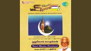 Aiyaayiramandugal Qurban Perumai Revival