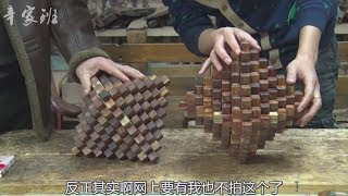 [Chinese Traditional Artificial Woodworking Course] How to Install Luban's Lock Puzzle of 99 Pieces