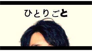 チャンネル登録よろしくお願いします!! http://www.youtube.com/subscription_center?add_user=KMCHANNEL7 ...