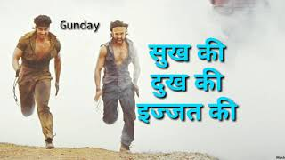 Gunday movie dialogue   Attitude WhatsApp Video Status   Kali Kismat Ki Kali lakhir