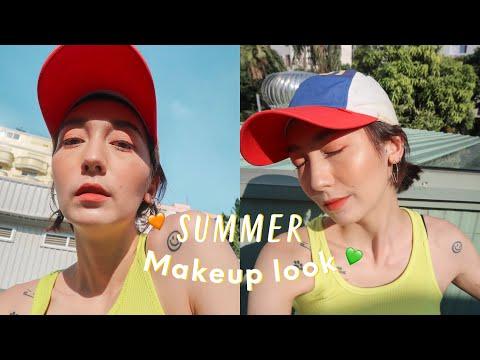 How to Summer makeup 2019 แต่งหน้าลุคซัมเมอร์ ทนเหงื่อ ทนแดด ติดทนทั้งวัน! l ANNETT A.