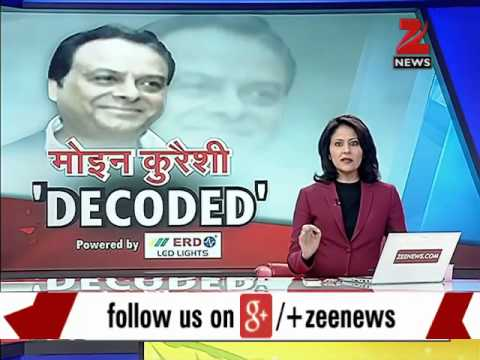 Zee Media exposes meat exporter Moin Qureshi