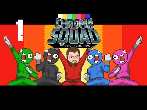 Our Very Own TV Show! [1] Chroma Squad