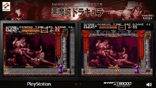 Castlevania Chronicles | PlayStation & X68000 - Comparison - Dual Longplay