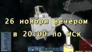 [����� ������] Space Engineers � ������ (� ������)!