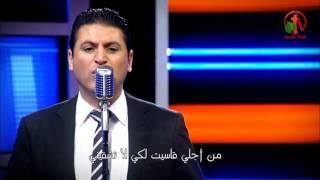 يدك المثقوبة ربي تسبيني - ترنيم الأخ زياد شحاده - Alkarma tv