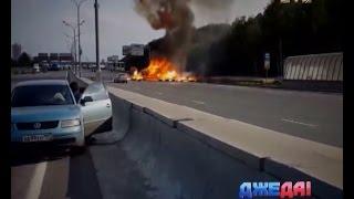 видео Заощадити На заправці автомобіля Просто