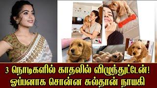 3 நொடிகளில் காதலில் விழுந்துட்டேன்…ஓப்பனாக சொன்ன சுல்தான் நாயகி | Cinema News