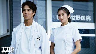 俊太郎(長嶋一茂)が院長の娘とお見合いをすることに。外科医のエースである俊太郎を病院にとどめておくことが目的らしい。俊太郎にその気はないようなのだが、由希(高岡 ...