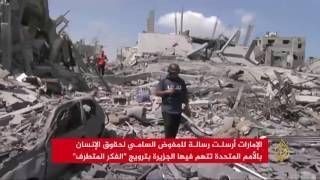 الإمارات تتهم قناة الجزيرة بترويج ما سمّته الفكر المتطرف