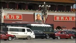 Muzyka Relaksacyjna - CHINA - Udgatar