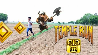 Temple Run In Real Life HD | Edit With Mobile