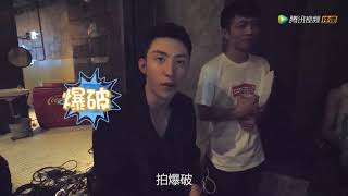 Huang Jingyu - Bts The Love Knot: His Excellencys First Love -