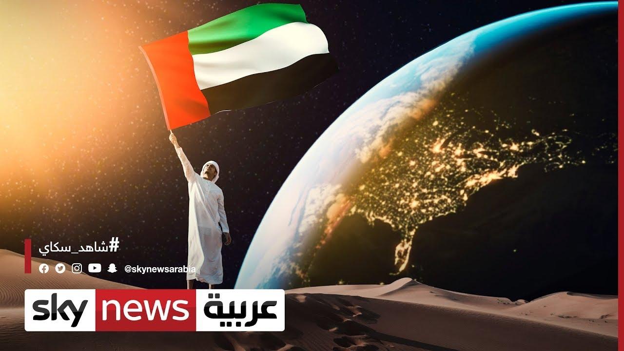 الياه سات اكتتاب برؤية الإمارات.. والنظر بطرح الإمارات للألمنيوم قريب | #الاقتصاد  - نشر قبل 11 ساعة