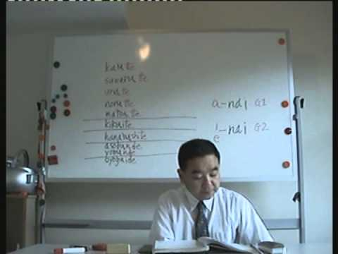 lecture of japanese language