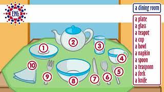 Английский с котиком для детей и начинающих   Урок 2   Dining Room