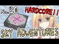 【Minecraft】ハードコアでFTB Sky Adventures~第20巻~ 【弦巻マキ実況】