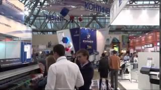 Компания Зенон на выставке РЕКЛАМА 2011