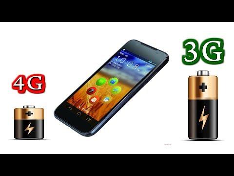 3G 4G LTE   Как продлить работу телефона от одной зарядки