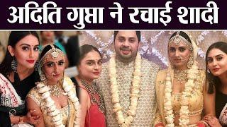 Additi Gupta ने रचाई शादी, दुल्हन के लिबास में दिखीं ख़ूबसूरत; Watch | Boldsky