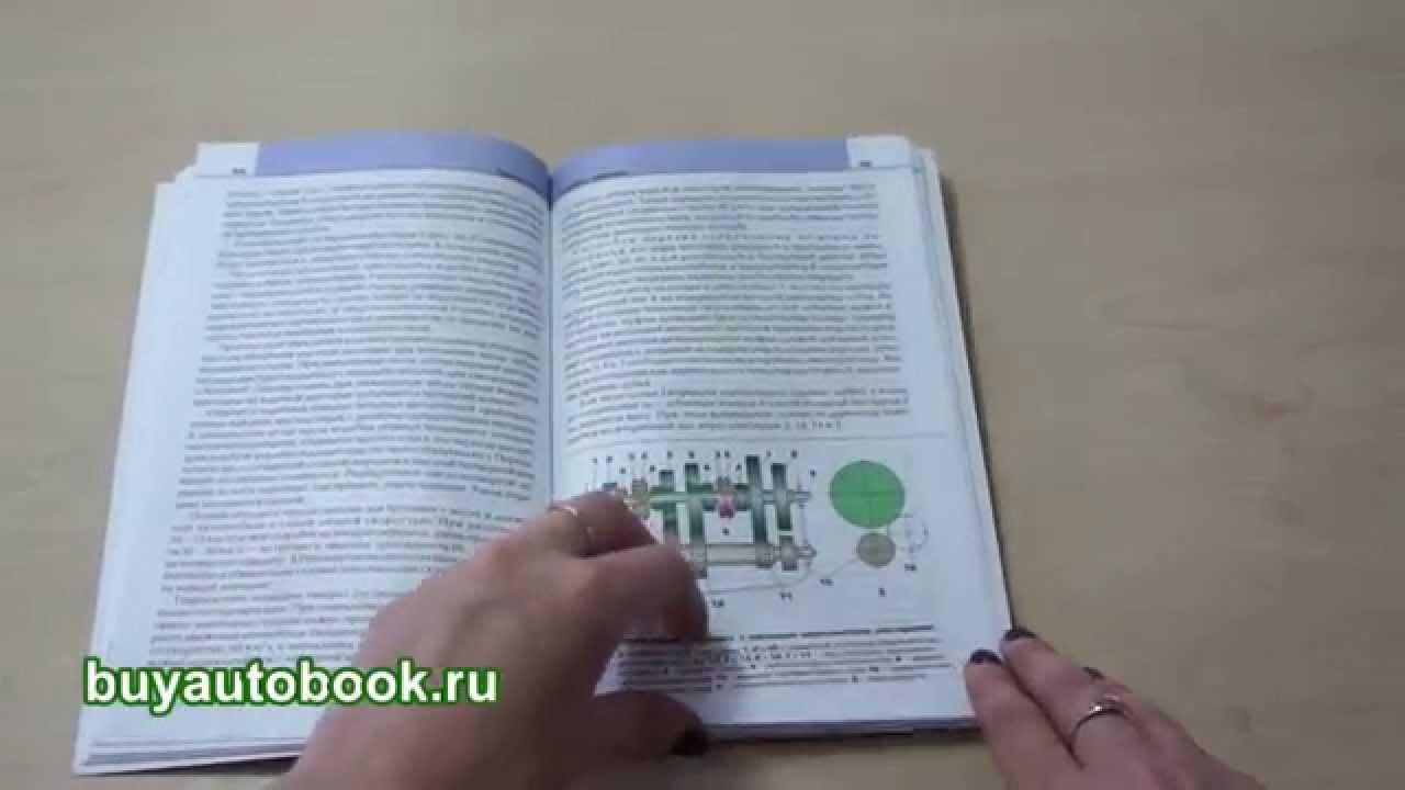 Виноградова н.ф.основы духовно-нравственной культуры россии 5 класс читать