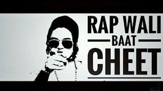 Rap Wali Baat Cheet - YogesH (Nagpur) | Latest hindi Rap Song 5K17 |  Nagpur