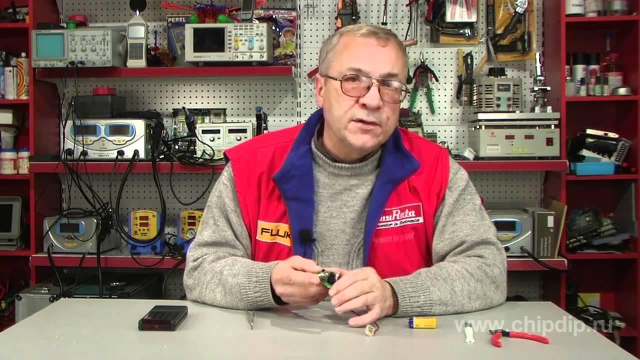 схема электронного сигнализатора клёва