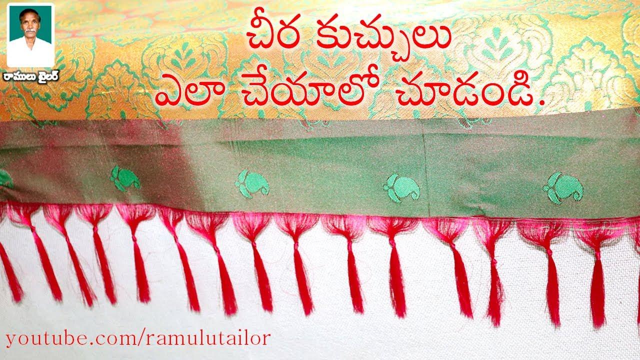 Download Saree Kuchulu  II Saree kongu mudi II Saree Pallu Knots Design Making Easy - Ramulu Tailor