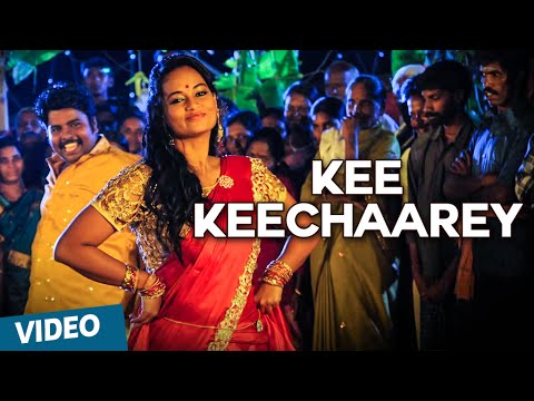 Official: Kee Keechaarey Video Song | Appuchi Graamam