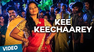 Official: Kee Keechaarey Video Song | Appuchi Graamam