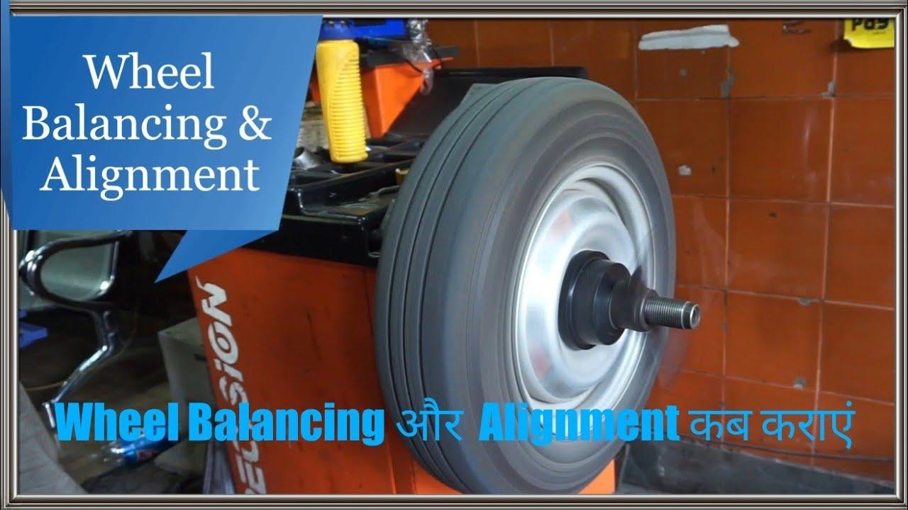 Tiago Wheel Alignment Balancing कब और क य