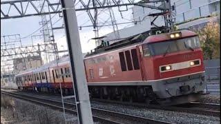【EV-E801系ACCUM(G2・G3編成)甲種輸送】JR貨物EF510形4号機+EV-E801系(G2・G3編成)4両が桂川駅を通過するシーン!(2020.11.3)