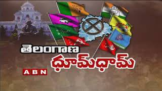 Indrakaran Reddy Election Campaign