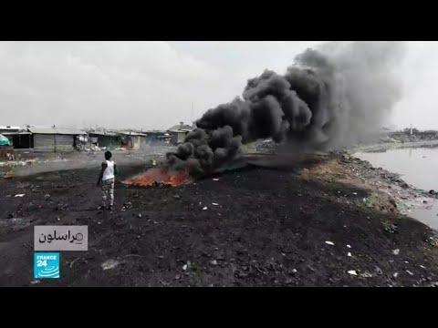 النفايات الإلكترونية.. غانا المحطة الأخيرة
