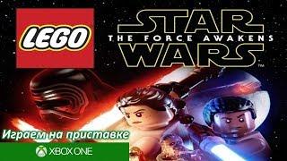 Lego Star Wars Лего Звездные войны Пробуждение силы на XBOX