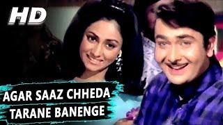 Agar Saaz Chheda |Kishore Kumar, Asha Bhosle| Jawani Diwani Songs | Randhir Kapoor, Jaya Bachchan