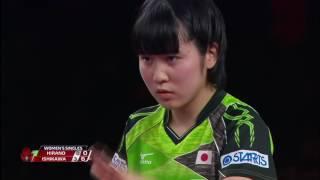 韓国オープン2017女子シングルス準決勝 石川佳純vs平野美宇 第4ゲーム