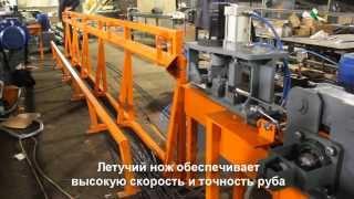 Правильно-отрезной станок СПО-40/6-12(, 2013-12-12T10:34:33.000Z)