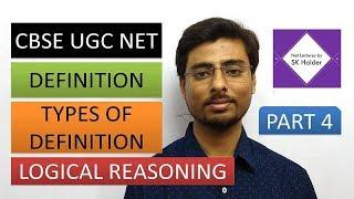 CBSE UGC NET   Types Of Definition   Lexical   Stipulative   Precising   Persuasive   SK HALDER