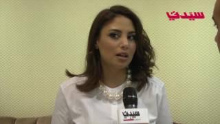 مروى التونسية بين سنغل مغربي ومسرحية في العيد