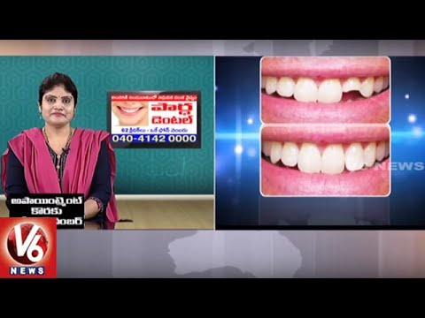 Dental Problems | Reasons & Treatment | Partha Dental Hospital | Dr Kalpana | Good Health | V6 News